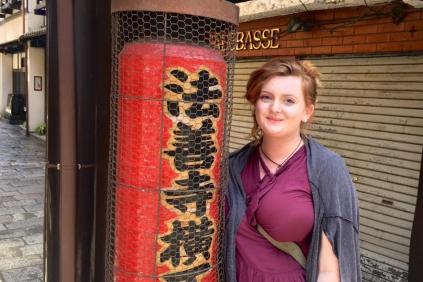 Sarah-Tokyo-1-web