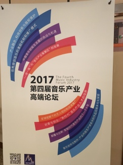 China conference poster.JPG