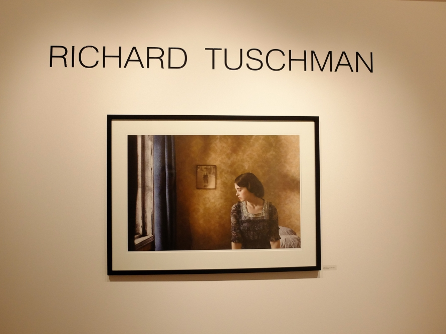 Tuschman entrance
